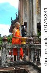 yala  thailand   november 6 ...   Shutterstock . vector #510743341