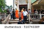 yala  thailand   november 6 ...   Shutterstock . vector #510743389