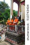 yala  thailand   november 6 ...   Shutterstock . vector #510743404