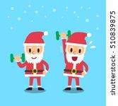 cartoon santa claus doing... | Shutterstock .eps vector #510839875