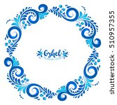 blue ornate vector frame in... | Shutterstock .eps vector #510957355