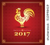 chinese new year 2017 card is... | Shutterstock .eps vector #510998419