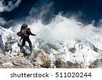 Mount Cho Oyu   Way To Cho Oyu...