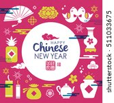 chinese new year greeting card. ...   Shutterstock .eps vector #511033675