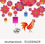 oriental happy chinese new year ... | Shutterstock . vector #511034629