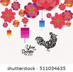 oriental happy chinese new year ... | Shutterstock . vector #511034635