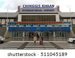 Small photo of ULAANBAATAR, MONGOLIA - SEP 23: Ginggis Khaan International Airport in Ulaanbaatar on September 23, 2016. it is the international airport in Mongolia