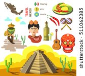 set of mexico travel symbols.... | Shutterstock .eps vector #511062385