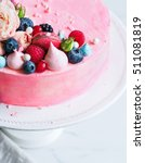 close up wedding cake with...   Shutterstock . vector #511081819