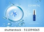 moisturizing cosmetic ads... | Shutterstock .eps vector #511094065
