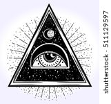 all seeing eye is on the... | Shutterstock .eps vector #511129597