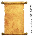Scroll Of Old Parchment. Objec...