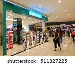 pahang  malaysia   nov 06  2016 ...   Shutterstock . vector #511327225