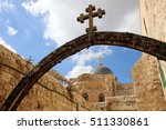 Church Of The Holy Sepulchre....