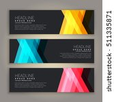 dark theme abstract banners set | Shutterstock .eps vector #511335871