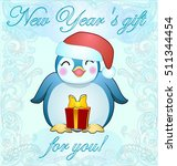 new year's gift for you card ... | Shutterstock . vector #511344454