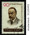 russia   circa 1963  stamp... | Shutterstock . vector #51135493