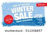 winter sale banner. vector... | Shutterstock .eps vector #511358857
