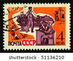 russia   circa 1963  stamp... | Shutterstock . vector #51136210