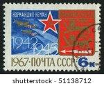 russia   circa 1967  stamp... | Shutterstock . vector #51138712