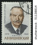 russia   circa 1964  stamp... | Shutterstock . vector #51138814