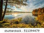 Lake Autumn Scenery In October
