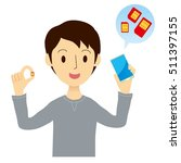 man has a mobile phone and sim... | Shutterstock .eps vector #511397155