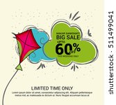 vector illustration of a offer...   Shutterstock .eps vector #511499041