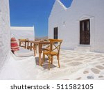 little patio on the greek... | Shutterstock . vector #511582105
