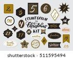 twenty five christmas countdown ... | Shutterstock .eps vector #511595494