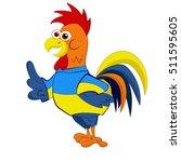 cock. ukrainian flag | Shutterstock .eps vector #511595605