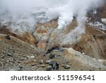 the foggy road on a volcano | Shutterstock . vector #511596541