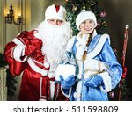 Russian Christmas Characters ...
