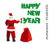 santa claus with sprayer and... | Shutterstock .eps vector #511601431
