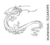 asian dragon. symbol of the... | Shutterstock .eps vector #511642495