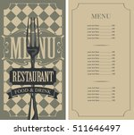 template menu with price with... | Shutterstock .eps vector #511646497