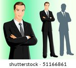 businessman | Shutterstock .eps vector #51166861