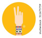 hand with hippy friendship... | Shutterstock .eps vector #511675759