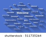 white welcome phrase in... | Shutterstock .eps vector #511735264