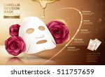 camellia mask contained in bag  ... | Shutterstock .eps vector #511757659
