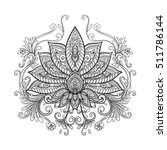vector ornamental lotus flower  ... | Shutterstock .eps vector #511786144