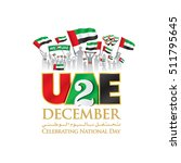 uae 2nd december logo ... | Shutterstock .eps vector #511795645