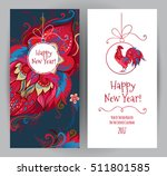 vector greeting card with... | Shutterstock .eps vector #511801585