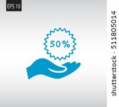 50  for hand icon flat. | Shutterstock .eps vector #511805014
