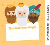 the three kings of orient.... | Shutterstock .eps vector #511853299