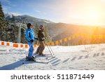 young couple of women enjoying... | Shutterstock . vector #511871449