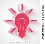 business icon  extruded red... | Shutterstock .eps vector #511915201