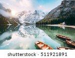 great scene the alpine lake... | Shutterstock . vector #511921891