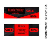 black friday sale inscription... | Shutterstock .eps vector #511924615