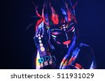 portrait of woman in image of... | Shutterstock . vector #511931029